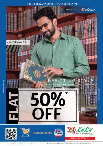 Bahrain LuLu Hypermarket offers in D4D Online. Flat 50% Off. . Till 17th April