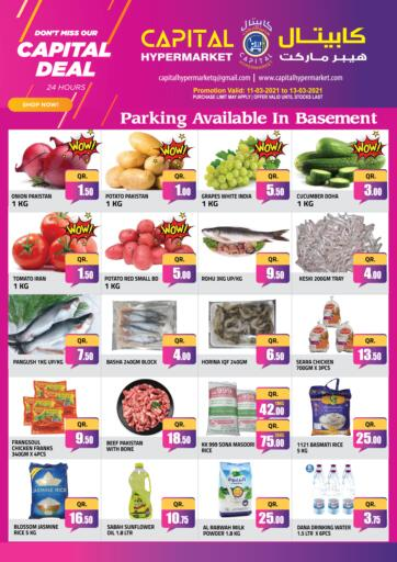 Qatar - Al Rayyan Capital Hypermarket offers in D4D Online. Capital Deal 24 Hours. . Till 13th March