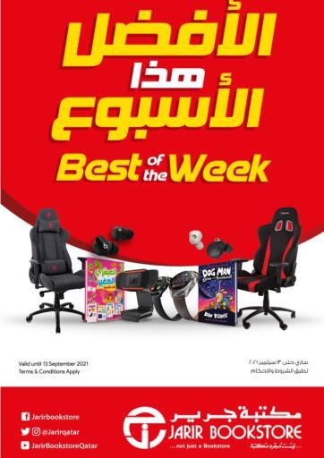 Qatar - Al Daayen Jarir Bookstore  offers in D4D Online. Best Of The Week. Best Of The Week Offers Are Available At Jarir Bookstore . Offers Are Valid Till 13th September.  Enjoy!!. Till 13th September