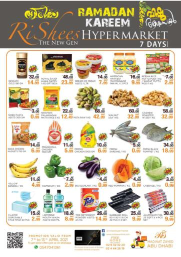 UAE - Abu Dhabi Rishees Hypermarket offers in D4D Online. Ramadan Kareem. . Till 13th April