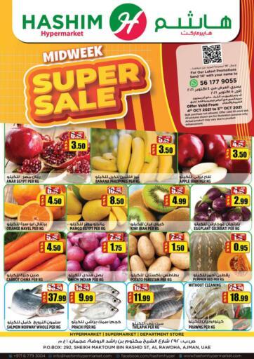 UAE - Sharjah / Ajman Hashim Hypermarket offers in D4D Online. Midweek Super Sale. Midweek Super Sale For You At Hashim Hypermarket.Get Your Products At Exiting Offer.Valid Till 05th October 2021.  Enjoy Shopping!!!. Till 5th October