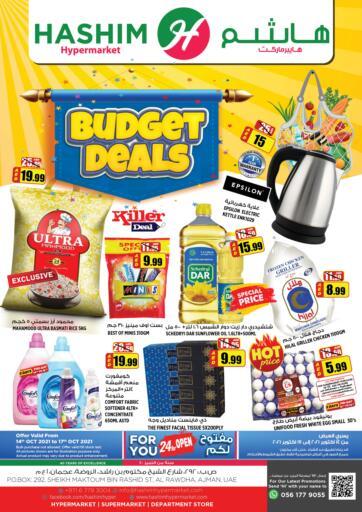 UAE - Sharjah / Ajman Hashim Hypermarket offers in D4D Online. Budget Deals. Budget Deals! For You At Hashim Hypermarket. Get Your Products At Exiting Offer. Valid Till 17th October 2021.  Enjoy Shopping!!!. Till 17th October