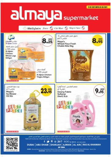 UAE - Dubai Al Maya Supermarkets & Hypermarkets offers in D4D Online. Special Offers. . Till 2nd March