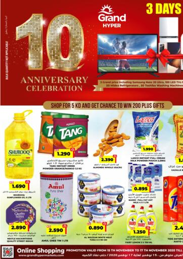 Kuwait Grand Hyper offers in D4D Online. 10th Anniversary Celebration. On Behalf Of 10th Anniversary Celebration Grand Hyper Gives You Best Offers On Favorite Products.Offer Valid Till 17th November 2020. Enjoy Shopping!!!. Till 17th November