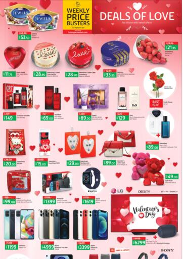 UAE - Abu Dhabi Lulu Hypermarket offers in D4D Online. Deals Of Love. Deals Of Love At Lulu Hypermarket. Offers Available Gift Items At Their Store. Perfect Gift For Your Loved Ones Head to the Store Before 14th February and Enjoy Shopping!!. Till 14th February