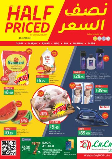 UAE - Al Ain Lulu Hypermarket offers in D4D Online. Half Priced. Half Priced At Lulu Hypermarket. Offers Available in Groceries, Fresh Food Items, Home Appliances, Home Needs, Electronic Appliances, & Many More At Their Store. Head to the Store Before 28th February and Enjoy Shopping!!. Till 28th February