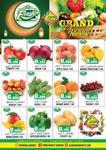 Bahrain Prime Markets offers in D4D Online. Grand Opening @ Souq Waqif. Don't Miss Grand Opening @ Souq Waqif at Prime Markets and Get Groceries, Dairy Products and Many More at Unbelievable Prices Till 24th  July. Enjoy your shopping !!!. Till 24th July