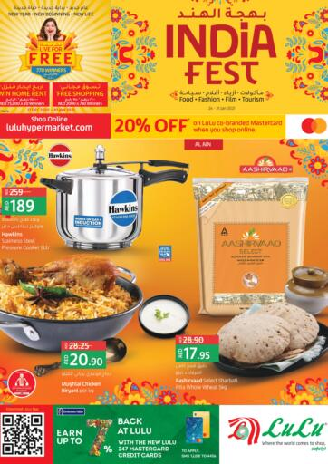 UAE - Abu Dhabi Lulu Hypermarket offers in D4D Online. India Fest. India Fest At Lulu Hypermarket. Offers Available in Groceries, Fresh Food Items, Home Appliances, Home Needs, Electronic Appliances & Many More At Their Store. Head to the Store Before 31st January and Enjoy Shopping!!. Till 31st January