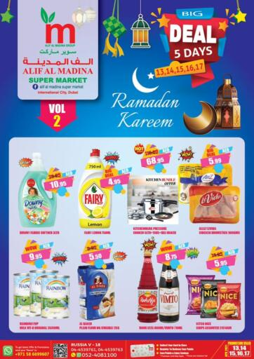 UAE - Dubai Alif Al Madina Supermarket offers in D4D Online. Big Deal 5 Days. . Till 17th April