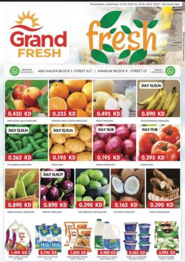 Kuwait Grand Hyper offers in D4D Online. Fresh Offers. . Till 18th July