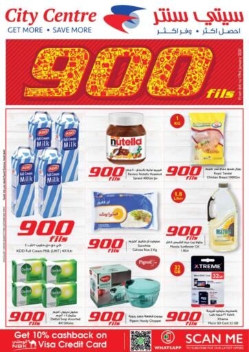 Kuwait City Centre  offers in D4D Online. 900 Fils Offers. . Till 19th January