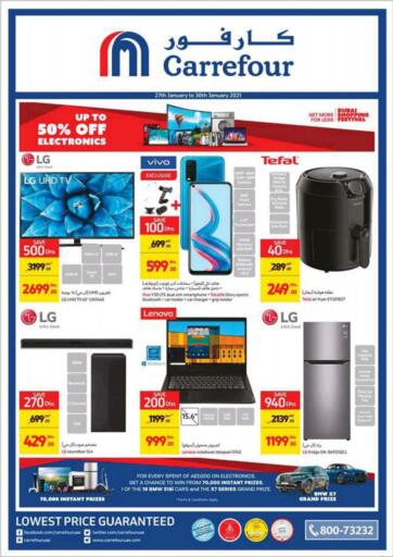 UAE - Sharjah / Ajman Carrefour UAE offers in D4D Online. Up To 50% Off on Electronics. . Till 30th January
