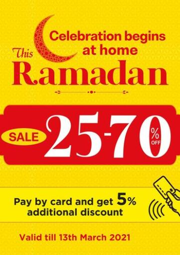 Oman - Sohar Danube Home offers in D4D Online. Sale 25% to 75 % Off. . Till 13th March