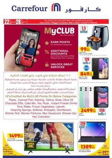 Qatar - Al Khor Carrefour offers in D4D Online. MyClub Offers. . Till 28th September