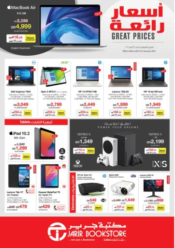 Qatar - Al Daayen Jarir Bookstore  offers in D4D Online. Great Prices. Great Prices Offers Are Available At Jarir Bookstore . Offers Are Valid Till 31st January. Enjoy!!. Till 31st January