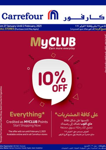 Kuwait Carrefour offers in D4D Online. My Club Offer. . Till 2nd February