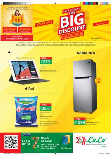 UAE - Abu Dhabi Lulu Hypermarket offers in D4D Online. The Big Discount. . Till 31st January