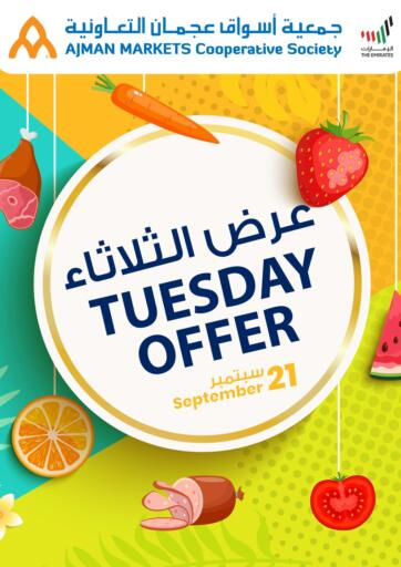 UAE - Sharjah / Ajman Ajman Markets Cooperative Society offers in D4D Online. Tuesday Offer. . Only 21st September