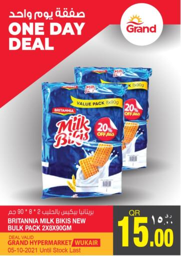 Qatar - Al-Shahaniya Grand Hypermarket offers in D4D Online. One Day Deal. . Only on 5th October