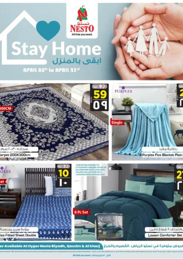 KSA, Saudi Arabia, Saudi - Jubail Nesto offers in D4D Online. Stay Home. Stay Home!!! Get your favorite products at the best prices from Nesto. Buy More Save More! Offer Valid Till 23rd April 2021. Happy Shopping!!! Start Shopping!!!! . Till 23rd April