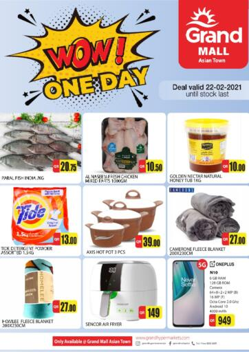 Qatar - Al Wakra Grand Hypermarket offers in D4D Online. One Day Offer. . Until Stock Last