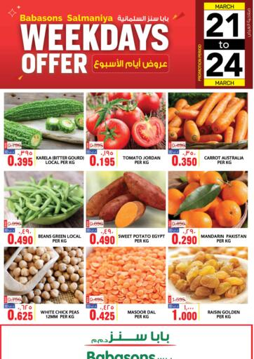 Bahrain MegaMart & Macro Mart  offers in D4D Online. Weekdays Offer. Weekdays Offer At MegaMart & MacroMart! Offer Includes Groceries & much more at reduced prices. Offer Valid Till 24th March. Happy Shopping!!. Till 24th March