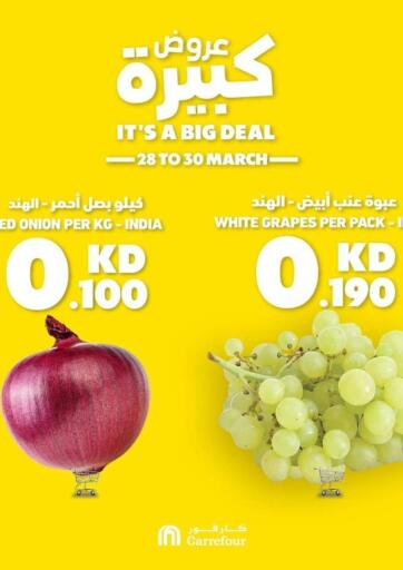 Kuwait Carrefour offers in D4D Online. It's A Big Deal. Shop Now From Your Nearest  Carrefour And Get Exciting Offer On Your Purchase Valid Till 30th March 2021.  Enjoy Shopping!!!. Till 30th March