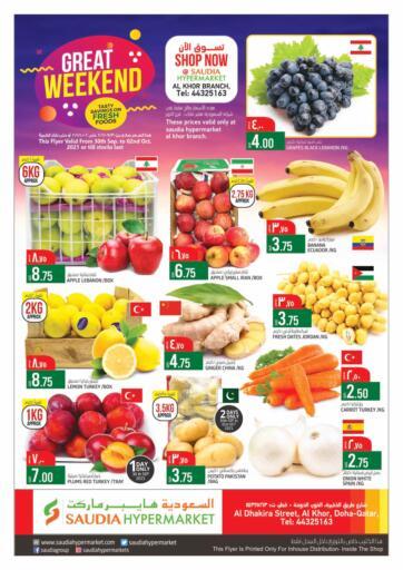 Qatar - Al Khor Saudia Hypermarket offers in D4D Online. Great Weekend. . Till 2nd October