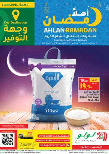 KSA, Saudi Arabia, Saudi - Jubail LULU Hypermarket  offers in D4D Online. Ramdan Offers. Ramdan Offers At LULU Hypermarket, Offers Going On For Groceries, Fruits And Vegetables, Small And Large Appliances. Grab Your Favorites At Low Price.  Offer Valid Till 30th March 2021. Happy Shopping!!!. Till 30th March