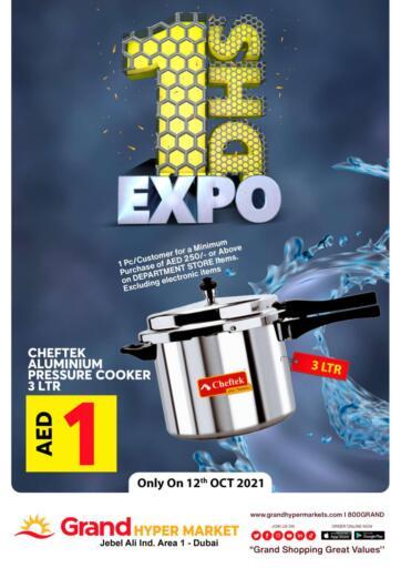 UAE - Dubai Grand Hyper Market offers in D4D Online. Jebel Ali, Area 1-Dubai. . Only On 12th October