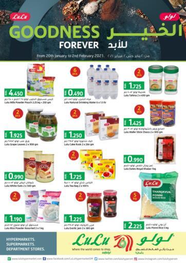 Oman - Salalah Lulu Hypermarket  offers in D4D Online. Goodness for Ever!. Goodness for Ever! Offer Is Available At Lulu Hypermarket. Offers Are Valid Till 2nd February 2021. Enjoy Shopping!!. Till 2nd February