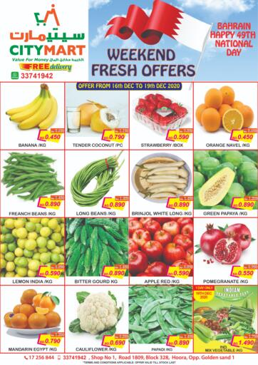 Bahrain CITY MART offers in D4D Online. Weekend Fresh Offers. CITY MART is here with Exciting Offer Weekend Fresh Offers.  at their store till 19th December . Enjoy Shopping!!!. Till 19th December