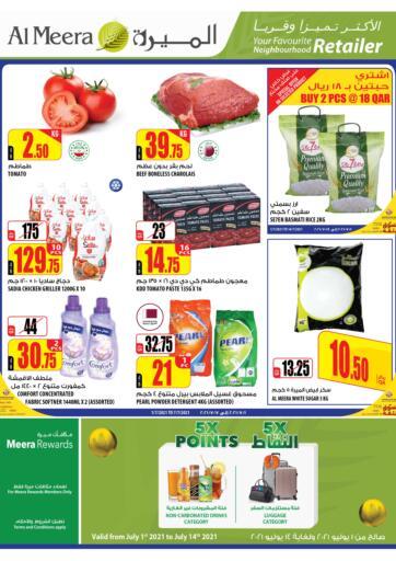 Qatar - Al-Shahaniya Al Meera offers in D4D Online. Best Deal. . Till 14th July
