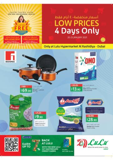 UAE - Dubai Lulu Hypermarket offers in D4D Online. Low Prices. Low Prices At Lulu Hypermarket. Offers Available in Groceries , Fresh Food Items, Home Appliances, Home Needs, Electronic Appliances & Many More At Their Store. Head to the Store Before 23rd January and Enjoy Shopping!!. Till 23rd January