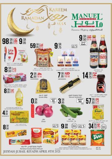 KSA, Saudi Arabia, Saudi - Riyadh Manuel Market offers in D4D Online. Ramadan Offers. . Till 13th April