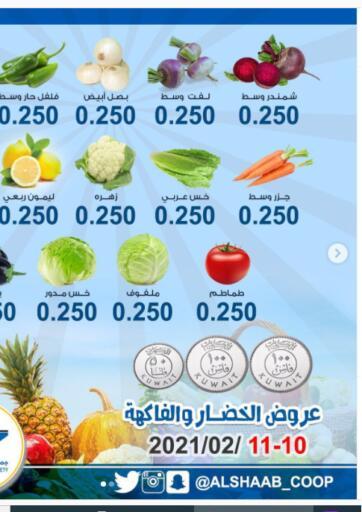 Kuwait Al Sha'ab Co-op Society offers in D4D Online. Fresh Deals. . Till 11th February