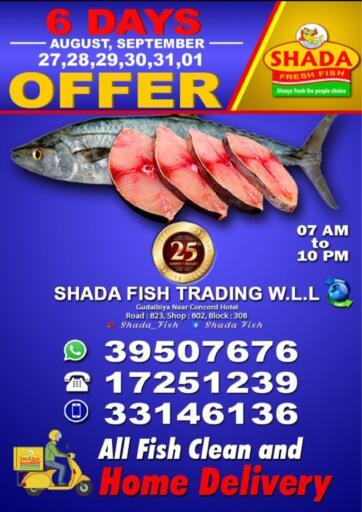 Bahrain Shada Fish offers in D4D Online. 6 Days Offer. 6 Days Offer at Shada Fish !  Offers on Fish are valid Till 1th september Get it Now!! Enjoy Shopping!. Till 1st September