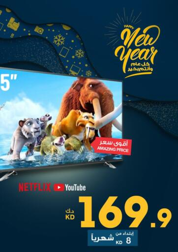 Kuwait X-Cite offers in D4D Online. New Year Offers. . Until Stock Last