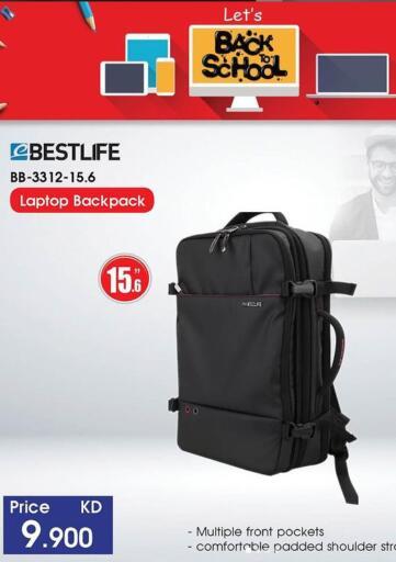 Kuwait Best Al Yousifi  offers in D4D Online. Back to School 📚✏️. . Until Stock Last