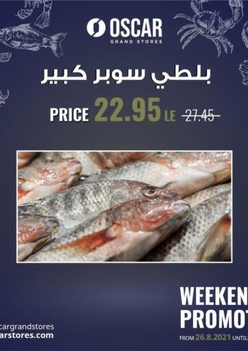 Egypt - Cairo Oscar Grand Stores  offers in D4D Online. Weekend Promotion. . Till 28th August