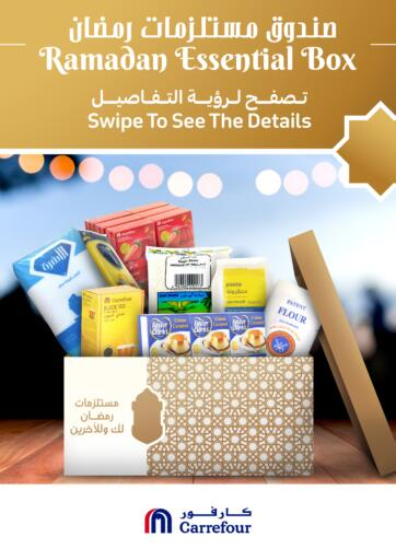 Bahrain Carrefour offers in D4D Online. Ramadan Essential Kit. Take advantage of Ramadan Essential Kit and buy your  products at the best prices from Carrefour!. This offer is valid Until Stock Last Enjoy Shopping!!!. Until Stock Last