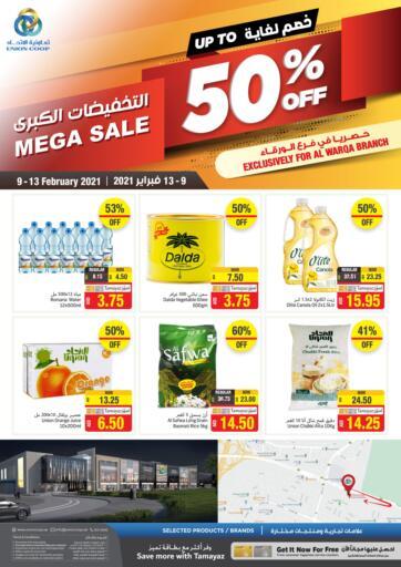 UAE - Dubai Union Coop offers in D4D Online. MEGA Sale Up to 50% OFF.