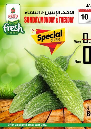Kuwait Nesto Hypermarkets offers in D4D Online. Fresh Offers. . Till 12th January
