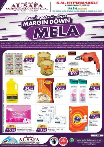 UAE - Al Ain K M Trading  offers in D4D Online. Margin Down Mela. . Till 20th March