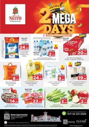 UAE - Fujairah Nesto Hypermarket offers in D4D Online. Al Nabba Street Zahra - Sharjah. . Till 19th October