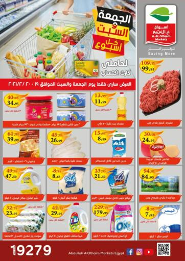 Egypt - Cairo Othaim Market   offers in D4D Online. Friday & Saturday Offers. . Till 20th February