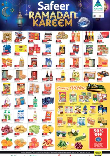 UAE - Dubai Safeer Hyper Markets offers in D4D Online. Ramadan Kareem. . Till 20th April