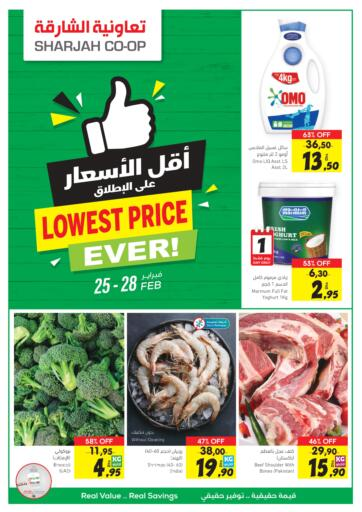 UAE - Fujairah Sharjah Co-Op Society offers in D4D Online. Lowest Price Ever. . Till 28th February