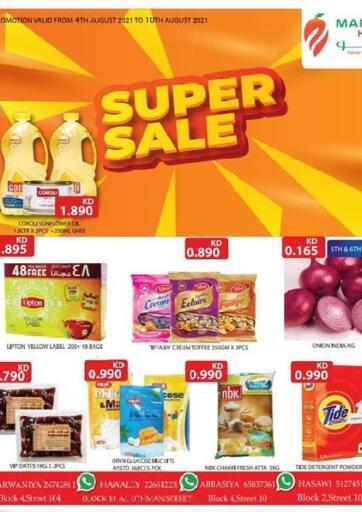 Kuwait Mango Hypermarket  offers in D4D Online. Super Sale. . Till 10th August