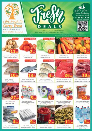 Qatar - Al-Shahaniya Carry Fresh Hypermarket offers in D4D Online. Fresh Deals. Now get this  Fresh Deals Offers on all products from Carry Fresh Hypermarket. hurry now. offer valid Till 31st March. Enjoy Shopping!!!. Till 31st March